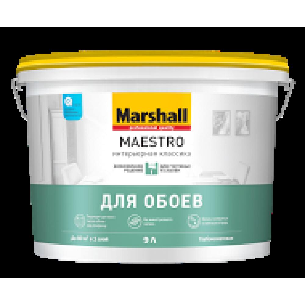 Marshall Maestro Интерьерная Классика / Маршал Маэстро Интерьерная Классика краска для сухих помещений